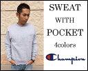 チャンピオン ポケットトレーナー US エコフリース クルーネック ポケット スウェット シャツ CHAMPION チャンピオン スウェット メンズ スエット ...