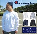1枚までネコポス対応 200円 チャンピオン CHAMPION 長袖 Tシャツ メンズ US ロンt 袖ロゴ ワッペン ワンポイント 無地…