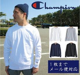 送料無料 チャンピオン CHAMPION 長袖 Tシャツ メンズ US ロンt 袖ロゴ ワッペン ワンポイント 無地 USAモデル 長袖T チャンピオン 長袖 Authentic ロングスリーブ