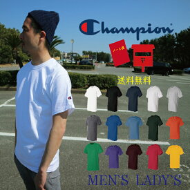 チャンピオン Tシャツ CHAMPION メンズ チャンピオン 袖ロゴ 半袖Tシャツ ワンポイント 無地 USAモデル ワンポイントtシャツ ロゴtシャツ レディース アメカジ シンプル ビッグ ビック 最安値 ビッグt シルエット