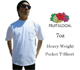 フルーツオブザルーム tシャツ ヘビーウェイト ポケット tシャツ Heavy Weight メンズ 半袖 無地 厚手 ヘビーウエイト シンプル ビッグ ビック ビッグt シルエット ビッグシルエット フルーツ オブ ザ ルーム