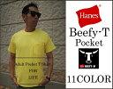 ヘインズ ビーフィー ポケット Tシャツ ウエイト シンプル アメリカ
