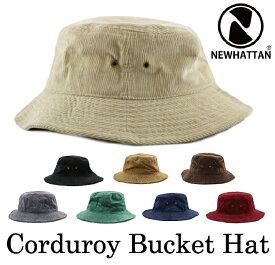 ニューハッタン コーデュロイ バケットハット NEWHATTAN Corduroy Bucket HatCLASSIC SAFARI BUCKET HAT ニューハッタン バケットハット バケハ サファリハット メンズ レディース 帽子 サファリハット