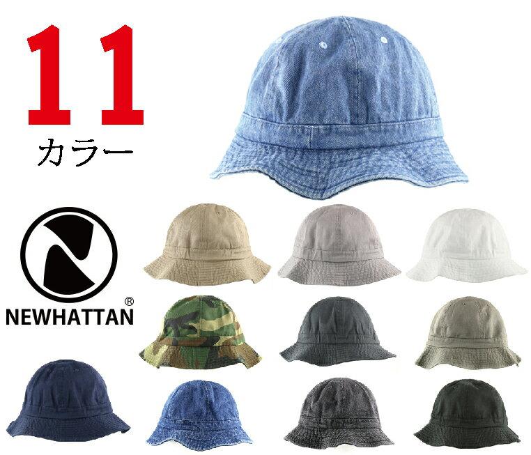 ニューハッタン テニスハット NEWHATTAN Tennis Hat ニューハッタン バケットハット SAFARI BUCKET サファリハット メンズ レディース 帽子 メトロハット metro ボーラーハット