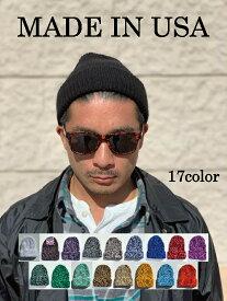ニット帽 メンズ Made In USA ニットキャップ ワッチキャップ アーテックスニッティングミルズ WATCH CAP KNIT CAP ビーニー ユニセックス メンズ レディース 2way Artex knitting mills ロールアップ