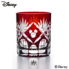 江戸切子 ミッキー Disney 【 江戸切り子 籠目 (赤) 】 Disneyzone ディズニーキャラクター ミッキーマウス 誕生日 プレゼント