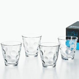 ラッシュ タンブラー240 4p cセット コップ グラス フリーカップ タンブラー 業務用 ガラス 石塚硝子 アデリア 誕生日プレゼント