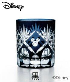 江戸切子 ミッキー Disney 【 江戸切子 籠目(黒) 】 Disneyzone ディズニー キャラクター ミッキーマウス 誕生日プレゼント