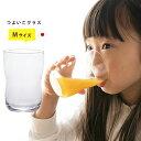 コップ ガラス 子供 シンプル 【 つよいこグラス M 3個入 セット 】 持ちやすい 小さい 練習 割れにくい 親子 日本製 …
