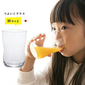 つよいこグラスM 3個入 子供用 食育 強化 ION-PRO-TECT グラス コップ ガラス食器 石塚硝子 アデリア 誕生日プレゼント