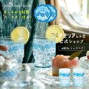 ペアグラス レトロ コップ 花の輪【アデリアレトロ 水飲みコップペア 花の輪】可愛い イラスト 昭和レトロ 食器 雑貨…