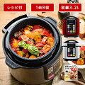 【50代女性】早期退職される上司に!おすすめの電気圧力鍋を贈りたい!
