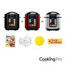 電気圧力鍋クッキングプロ パーフェクトセット(2年延長保証セット) タイマー機能付 PKP-NXAM 炊飯器 炊飯ジャー 無水…