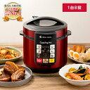 電気圧力鍋クッキングプロ専用レシピセット タイマー機能付 PKP-NXAM 圧力鍋 炊飯器 炊飯ジャー 無水調理 蒸し料理 正…