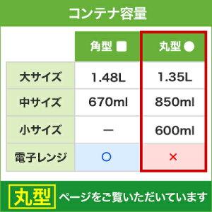 真空保存容器フォーサFOSAショップジャパン公式店