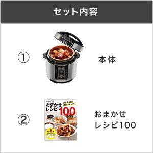 電気圧力鍋プレッシャーキングプロショップジャパン公式店