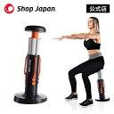 腹筋マシン 美脚トレーニング スクワットマジック ヒップアップ ボディメイク 腹筋器具 筋トレ 美尻メイク ダイエット…