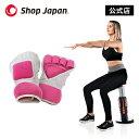 腹筋マシン 美脚トレーニング スクワットマジック ウェイトグローブ付き ヒップアップ ボディメイク 腹筋器具 筋トレ …
