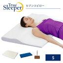 【正規品】トゥルースリーパー セブンスピロー 特別セット(シングルサイズ)※日付指定不可低反発まくら 快眠枕 正規…