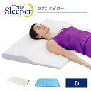 トゥルースリーパーセブンスピロー 洗える除湿シートセット(ダブル・クイーン用)低反発枕 快眠まくら ショップジャ…