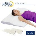 【正規品】トゥルースリーパー セブンスピロー ダブルサイズ2個セット※日付指定不可低反発まくら 快眠枕 正規品 ショ…