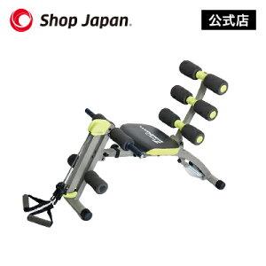 ダイエット器具腹筋マシンワンダーコア2ショップジャパン公式店