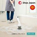 ショップジャパン ターボプロ デラックス キレイキレイセット(半額以下)ホワイト お風呂 掃除 道具 コードレス バス…