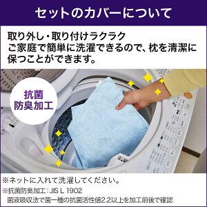 【正規品】トゥルースリーパーセブンスピローシングルサイズカバー2枚セットショップジャパン低反発まくら寝具