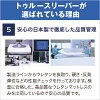 & 记忆泡沫枕头 (5980 日元相当) 集! 真正的卧铺溢价 (单个) 提供任何完整的价格! 购物日本 (SHOPJAPAN) (给予好评: ~ 6 / 30 (星期二) 至 9:59)