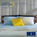 トゥルースリーパーオリジナルカバー (シングル) True Sleeper マットレスカバー 寝具 低反発 ベッド 正規品 ショップ…