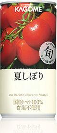 【カゴメ公式】夏しぼり(国産トマト100%使用トマトジュース)190g×30本/1ケース