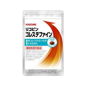 【カゴメ公式】リコピン コレステファイン サプリメント 血中コレステロールが気になる方へ