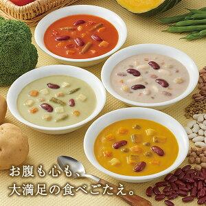 【カゴメ公式】 野菜と豆の具だくさんポタージュセット 16袋(4種X4袋)