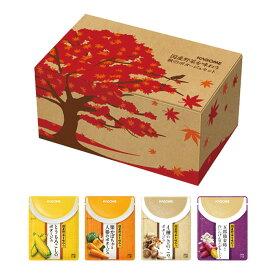 【カゴメ公式】国産野菜を味わう秋のポタージュセット 16袋(4種X4袋)