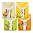 【カゴメ公式】国産野菜を味わう春のポタージュセット 16袋(4種X4袋)