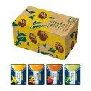 【カゴメ公式】国産野菜を味わう夏の冷製ポタージュセット 16袋(4種X4袋)