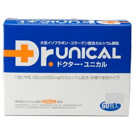 ドクター・ユニカル 60包入【HLS_DU】
