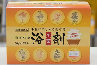 10 sachet Uchida's herbal bath additives