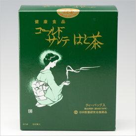 【ご注意】ゴールドサンテはと茶は、ゴールド三養茶とは違う商品です。国産発芽はと麦使用40袋入りティーバッグにお湯を注ぐだけ 国産発芽ハトムギ茶 鳩麦 はとむぎはと麦茶 国産ハトムギ茶 国産発芽はとむぎ茶 はとむぎ茶と効果 はと麦茶とニキビ