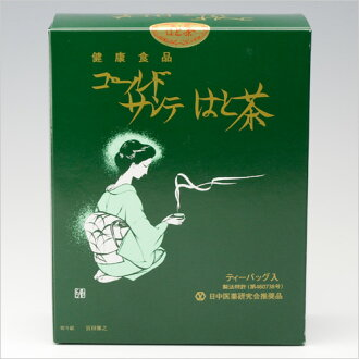 ゴールドサンテ with tea germination adlay tea 40 bag