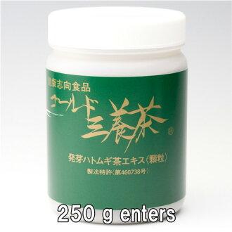 Gold three nutrient tea domestic germination adlay powder type health tea economical 250 g