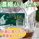 ハトムギも皆同じではありません。ゴールド三養茶 携帯に便利アルミパック60袋入り。濃縮ハトムギお湯に溶くだけ簡単。濃縮鳩麦、濃縮…