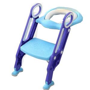 【送料無料】子供トイレ教習所 ブルー 子供用 トイレトレーナー 柔らかい クッション トレーニング 補助便座 尿 踏み台 KOKYO-BL