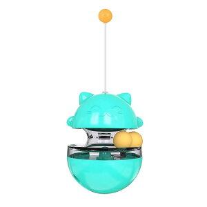 【送料無料】猫 犬 おもちゃ 給餌ボール おやつボール 自動給餌器 餌入れ 食器 餌食器 回転ボール GANGUNEKO
