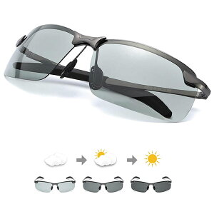 【送料無料】偏光運転サングラス 変色調光偏光レンズ 紫外線カット 超軽量 釣り ランニング ゴルフSANNGURASU