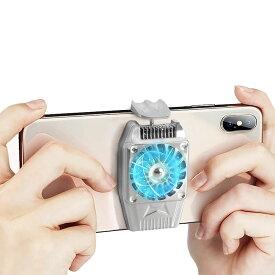 【送料無料】スマホ 冷却ファン 超静音 給電タイプ スマホ散熱器 バッテリー内蔵 3時間の連続稼働 急速冷却 冷却クーラー 荒野行動 FANNETUS