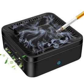 【送料無料】自宅喫煙所 逆流 煙 吸い込む 脱臭機 空気清浄機 タバコ灰皿 充電式 卓上 スモークレス 高性能フィルタ 2階段風量 日本語説明書付き ZITAKITU