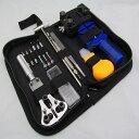 腕時計 修理工具 14点セット 時計 電池交換 ベルト調整 TOKEI14-C