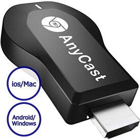 エアーキャスト HDMI 無線 iPhone iPad ミラーキャスト アンドロイド 高画質 QRコード iOS10.0対応 持ち運び AIRCAST