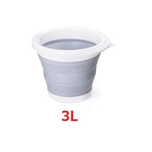 化けツール 折りたたみソフトバケツ 3L おりたたみ アウトドア 旅行 洗車 洗い桶 料理 雑貨 掃除 車載 コンパクト 持ち運び BAKETOOL-3